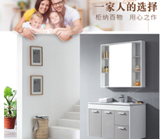 鹰卫浴 BF-1601浴室柜