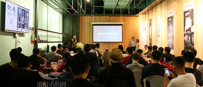 """CIID设计网莆田站""""致•合""""设计师沙龙昨晚举行,3位嘉宾作主题分享"""