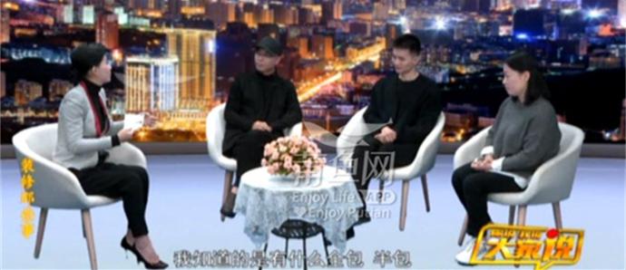 莆田两位室内设计师做客电视台,与美女主持人畅聊装修
