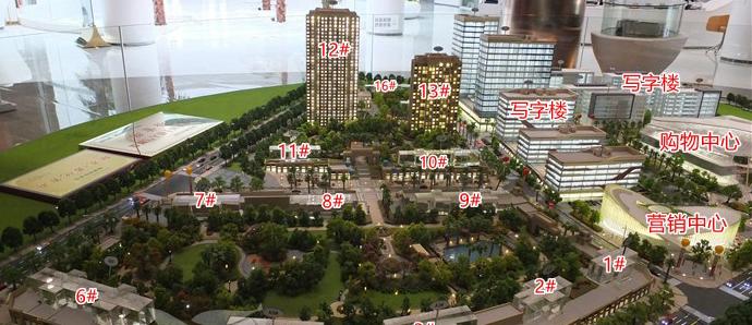 快讯:莆田联发君悦首府四期400多套毛坯房即将交付业主