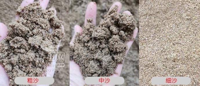 粗沙?细沙?装修中用的沙子竟然还有这么多学问!