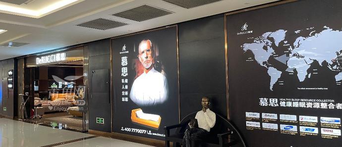 """航母展厅!慕思莆田两大经销商上演""""楚汉争霸"""""""